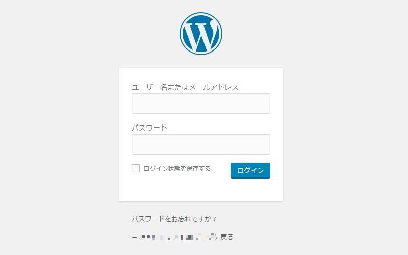Xサーバーのワードプレス自動インストール方法。手順を画像付き解説